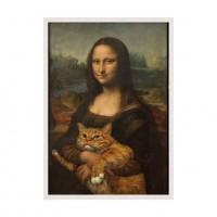 Мадонна с котом.