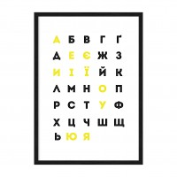 Украинский алфавит.