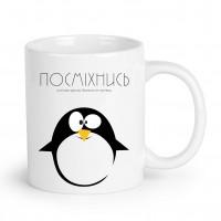 Чашка - Улыбнись.